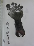 生誕1年誕生日の足型.jpg