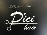 RIKI君の美容院ロゴ.jpg