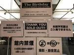 The Birthday1.jpg