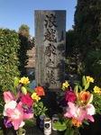 父親の卒寿の日.jpg
